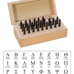 Greek Alphabet Stamp Set